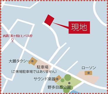 野多目寄り地図データ.png