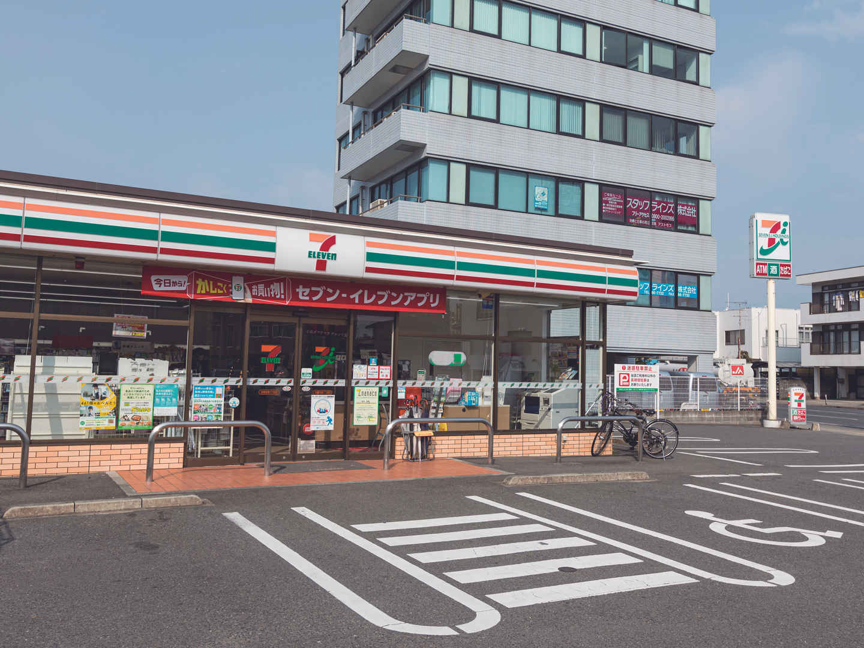 セブンイレブン宮崎松崎1丁目店 徒歩1分(約50m)