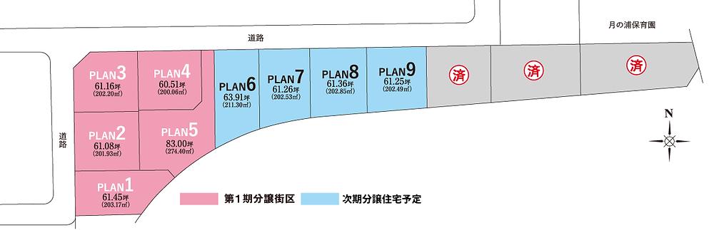 kukaku210511.png