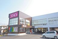 c,ドラッグコスモス三苫店  - 002.JPG