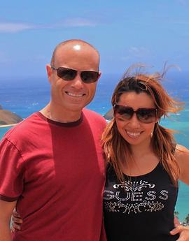 Michael Borger, Oahu House Buyer