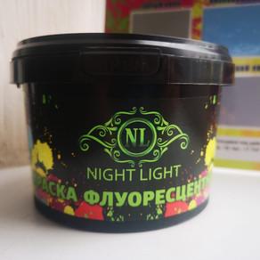 Краска флуоресцентный NL