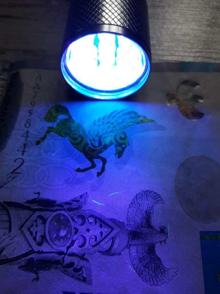 """Ультрафиолетовый фонарик NL """"Metallic"""""""