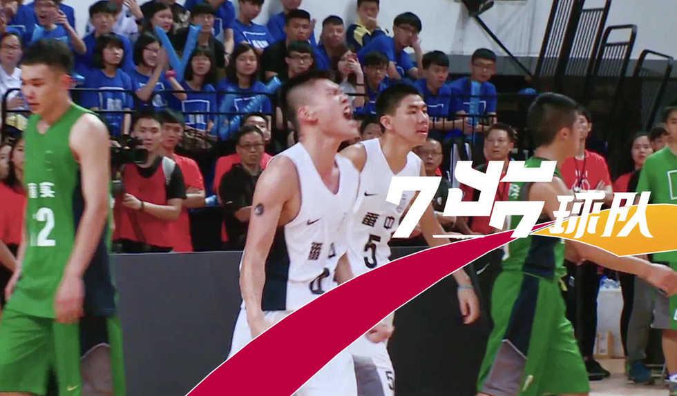 Nike_CHBL_60s集锦.mp4
