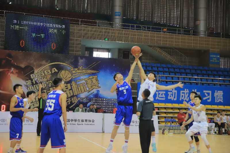 CSBA篮球锦标赛