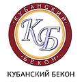 КУБАНСКИЙ БЕКОН (1).png