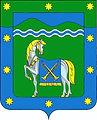 Герб курганинского района.jpg