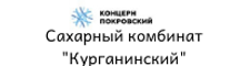 Сахарный комбинат _Курганинский_ (1).png