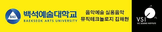 2020김채현2.png