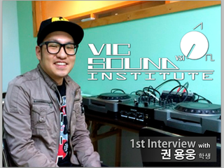 VSI Students interview #1