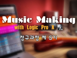 VSI Music Making 정규과정 5기 모집