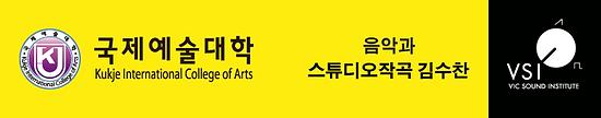 2019김수찬.png