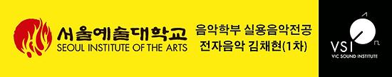 2020김채현.png