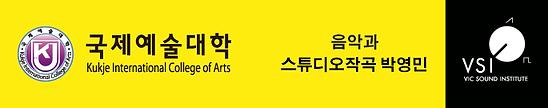 2020박영민.png