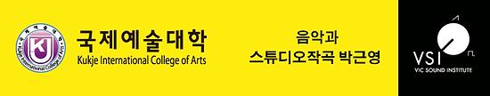 2020박근영.png