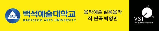 박영민1.png