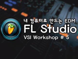 VSI 무료 Workshop #5 [FL Stuido]