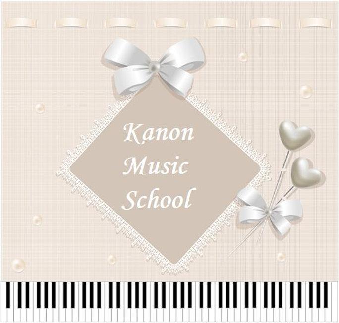 ピアノ教室 | 日本 | Kyoko-Izutsu | Music School