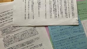 整理整頓して、こっぱずかしいもの発見〜昔書いた小説や日記たち〜の蔵出し始めるよ。