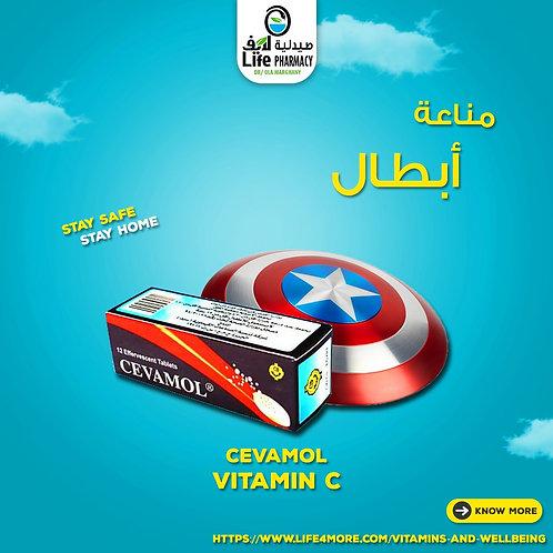 Cevamol Vitamin C