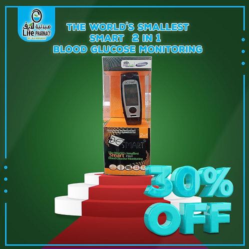 Be Smart Blood Glucose Monitor