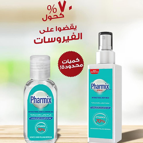 Pharmix bundle Alcohol 70% and Hamd Gel