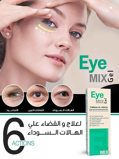Eye mix Gel