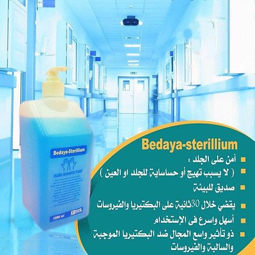 Bedaya Sterillium
