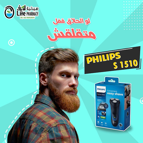 Philips S1510 Series 1000 Dry Mens Electric Shaver Rechargeable with Trimmer