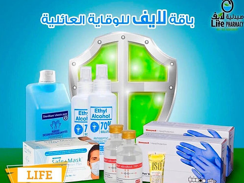 Safety monthly bundle