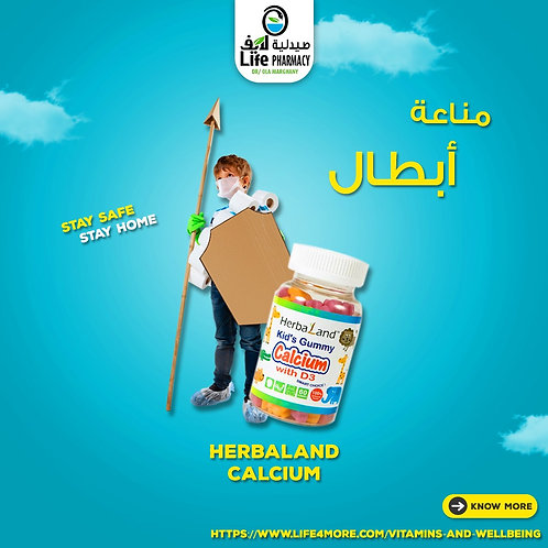 Herbaland KID'S GUMMY CALCIUM + D3