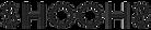 190729_Shoohs_Logo_Wort_edited.png