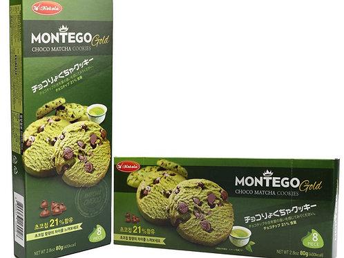 Montego Gold Matcha 80g