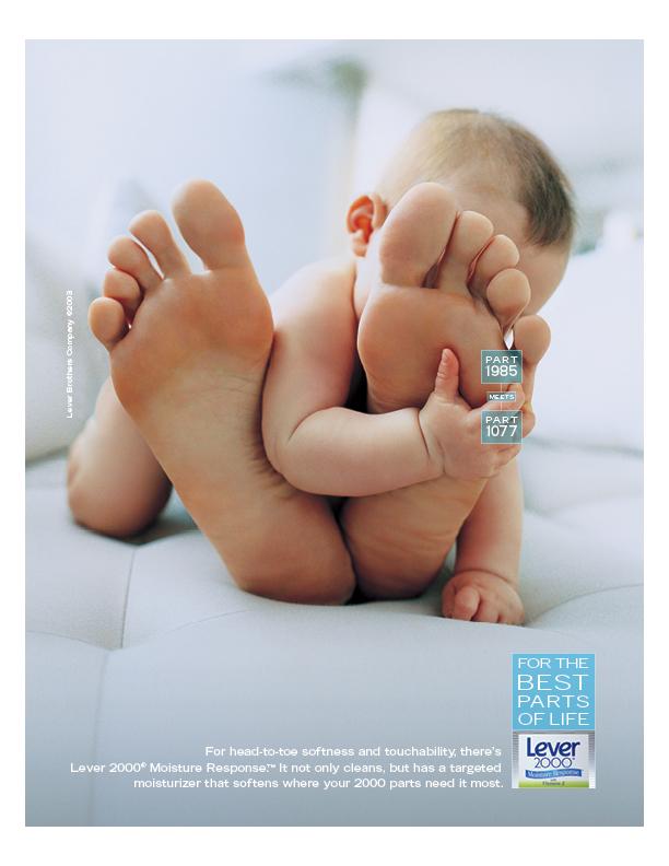 Lever2000 Baby