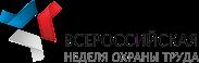 Презентация Всероссийской недели охраны труда-2016 от ТАСС