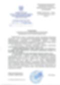 Уведомление о внесении в реестр Росминтруд