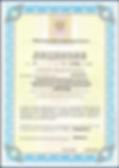 оказание образовательных услуг - лицензия