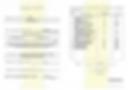 приложение к диплому о профессиональной переподготовке
