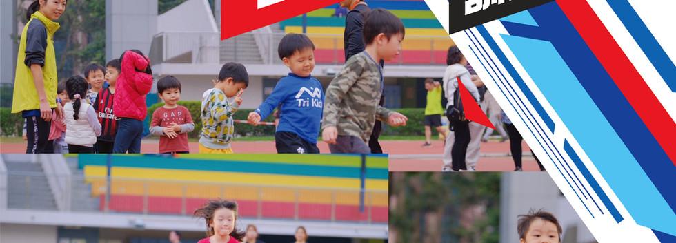 暑期兒童跑步.jpg