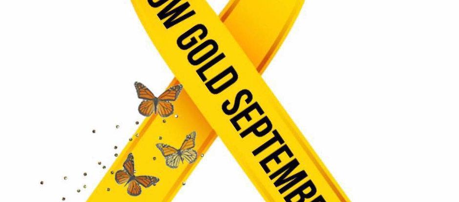 Glow Gold Ribbon Logo.jpg