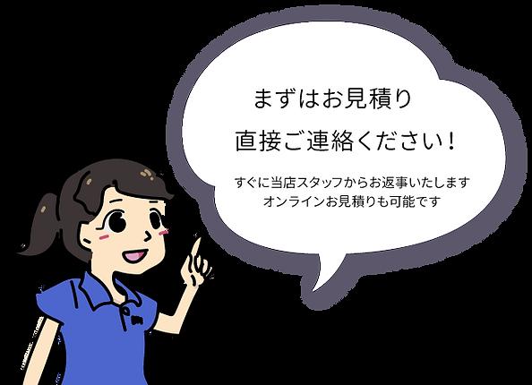 mitsumori-i01.png