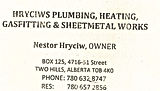 business cards plumbing_edited.jpg