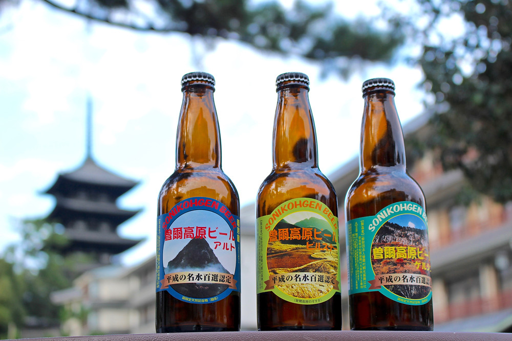 Nara Visitor Center & Inn Soni Kogen Beer