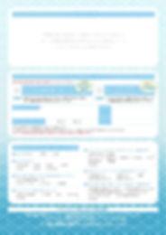 ea-enterprises_stamp_rally_application_f