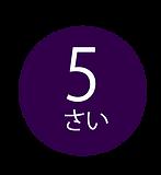 Aisaki_Kindergarten_Budo