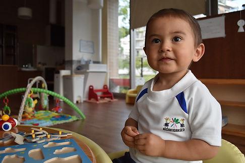 Aisaki_Kindergarten_Kosodate.JPG