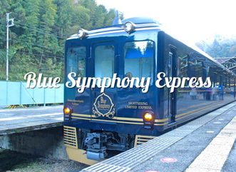 To Yoshino on the Blue Symphony Express
