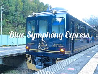 To Yoshino on the Blue Symphony Express