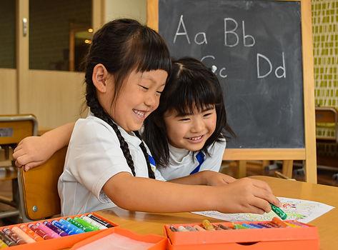 藍咲学園|英語
