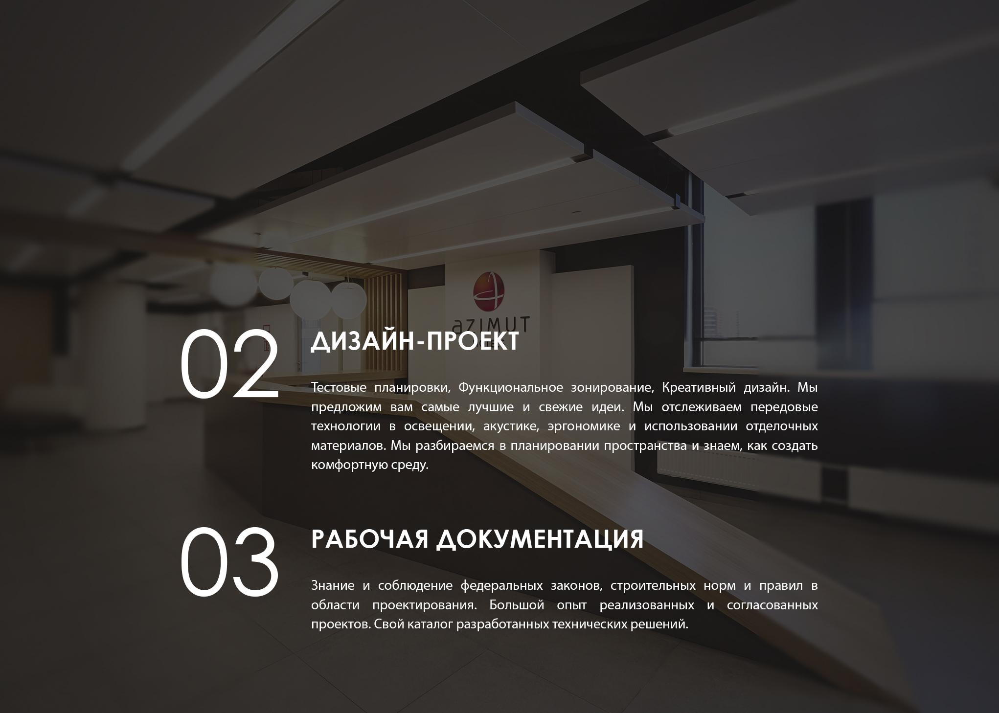 Arch-BOX | Дизайн и проектирование